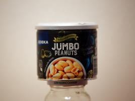 Кто такой Джумбо?