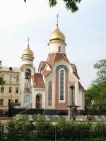 Храм во имя Святого князя Игоря Черниговского и Дмитрия Солонского во Владивостоке.