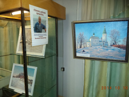 В музее выставка художников земли Ивановской. Осень.