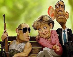 Внешняя политика