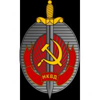 Emblema_NKVD