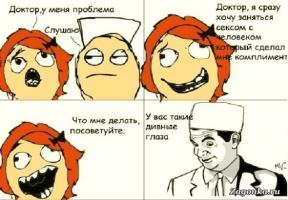 1340884793_100500-voprosov-pochemu-lyudi-celuyutsya