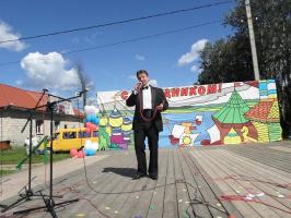 Поёт Александр Кондаков