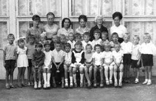 """Выпускной в детском саду """" Ромашка"""" 1971г."""