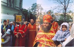 Встреча Благодатного огня Крестным ходом