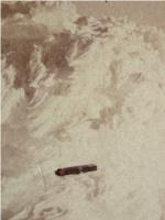 НЛО 1870 год.