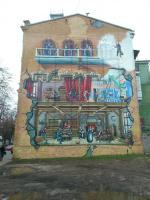 Стрит-арт Киева.