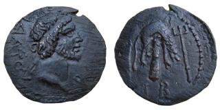 Пантикапей 39 — 42 год н.э.