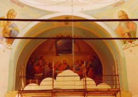 """""""Тайная Вечеря"""" и св.евангелисты"""