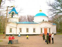 Храм всех Святых (г. Таганрог)
