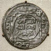 Монета Чингиз-хана
