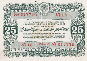 облигаций