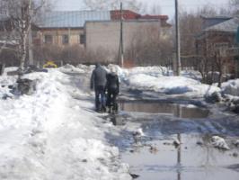 На улице Крылова.