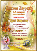 Юрий Кондраков