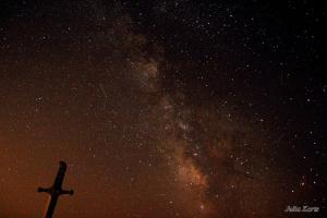 Это Млечный Путь,а мы в какой галактике находимся?