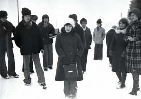 Молодежь 70-х...2 января 1979 года.