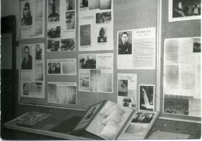 школьный музей школы №1 Туризм и краеведение.