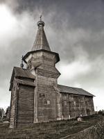 Церковь Илии Пророка в Саминском Погосте