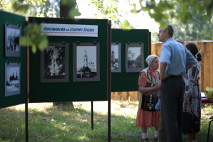 Фотографии старого Пучежа