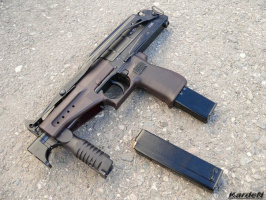 9-мм пистолет-пулемёт СР-2М
