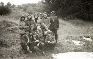 Веселые ребята. Лето 1980 года.