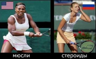 допинг