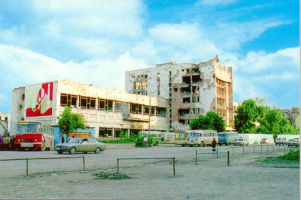 Руины Чеченского университета, 1997 год