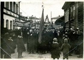 1939 г. Октябрьская демонстрация