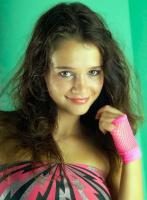 Таня Сантас
