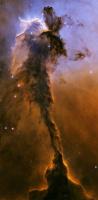 Туманность М-16
