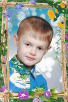 Мой сынок Ромочка.