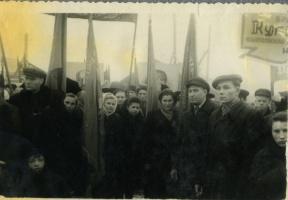 Ноябрьская демонстрация