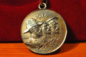 Медаль Антанты