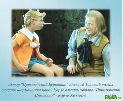 1329865663_bugabu.ru_22-7