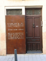 дверь дома Гауди