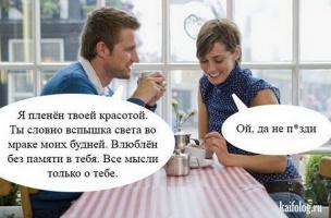 1411963418_001