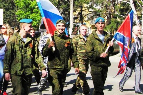 Русская гордость