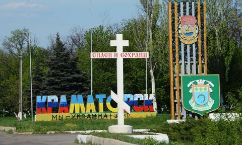 Краматорск шлёт украинизатор…