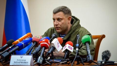 Захарченко: ВСУ не соблюдали ни одно из перемирий в Донбассе