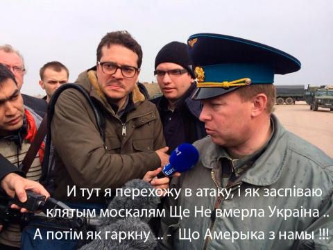 Потеря Крыма мало скажется на кредитоспособности Украины, - международные эксперты - Цензор.НЕТ 5707