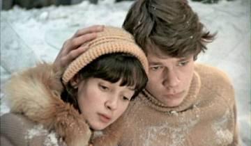 Советские Ромео и Джульетта:…