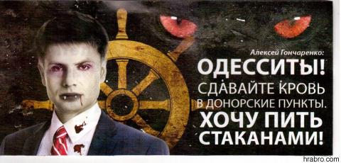 На Украине пропал один из вд…