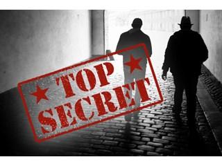 Диссиденция — секретный прое…