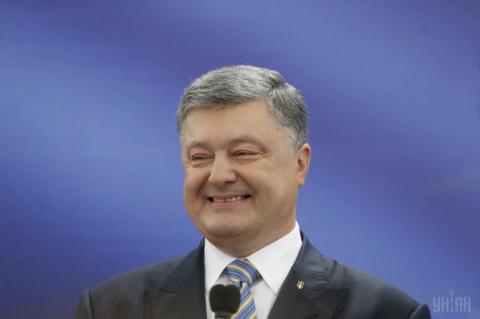 Порошенко украинцам: Новый п…