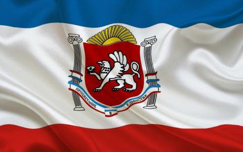 Крым подготовил проект резол…