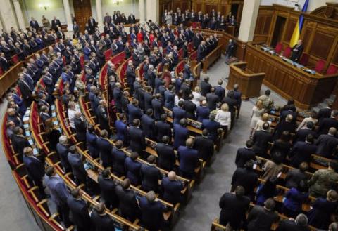 Украина просит США сделать ее основным союзником вне НАТО