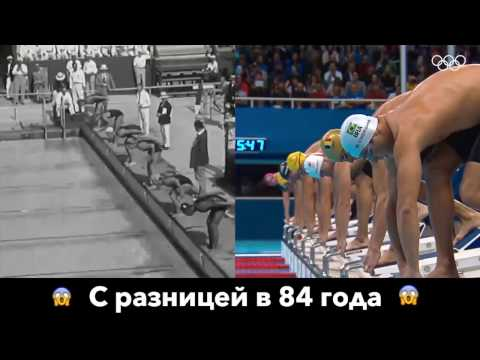 Олимпийское плавание с разни…