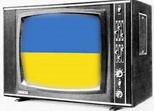 """""""Мульт-шедевр"""" укропского ТВ"""