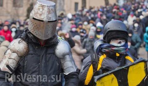 Украинский БДСМ в Москве