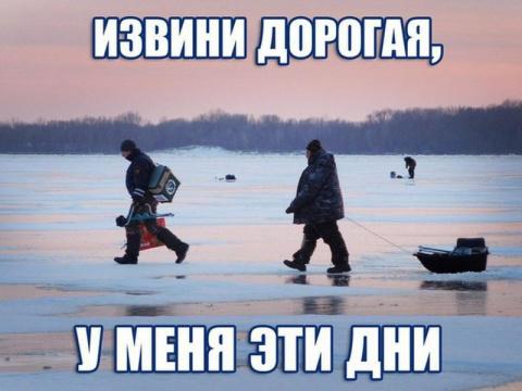 Непередаваемая красота и романтика зимней рыбалки в веселой подборке